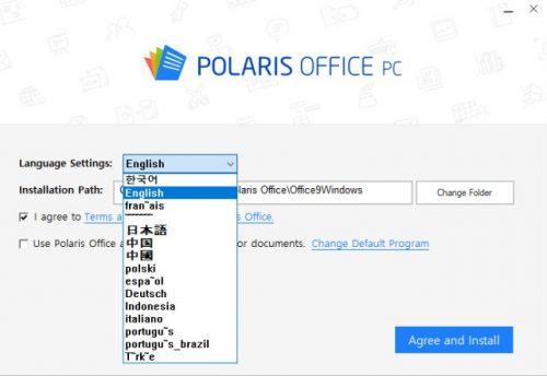Polaris Office 9.112 Build 43.41530 Crack Full Patch & Registration 2020